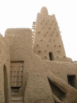 Les monuments c l bres for Architecture islamique moderne